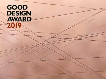 <b>Graffio: GOOD DESIGN Award</b><br />Graffio, designed by Paolo Benevelli for <br />De Castelli, won the GOOD DESIGN® Award 2019